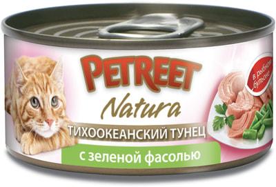 Petreet Консервы для кошек кусочки тихоокеанского тунца с зеленой фасолью в рыбном бульоне