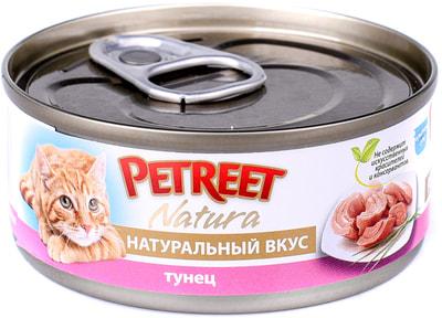 Petreet Консервы для кошек кусочки тунца в рыбном супе