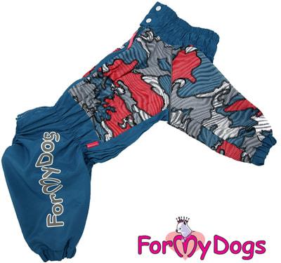 ForMyDogs Дождевик на крупные породы собак Камуфляж синий мальчик (фото)