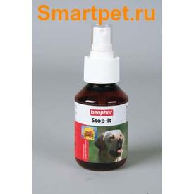 BEAPHAR Stop-It - Спрей для отпугивания собак