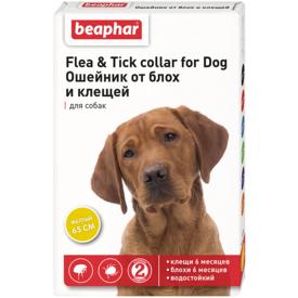 BEAPHAR Ungezieferband Yellow For Dogs - Желтый ошейник от блох и клещей для собак