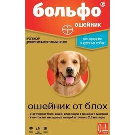 Bayer Ошейник Больфо от блох и клещей для собак (фото)