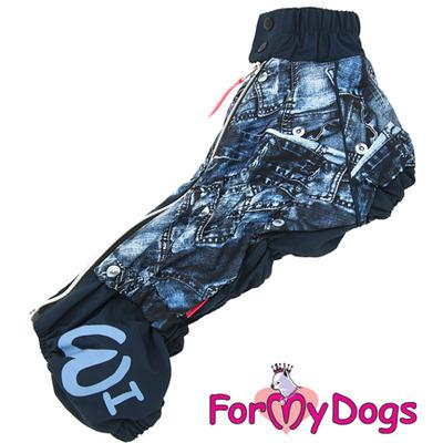 ForMyDogs Дождевик для такс синий для мальчиков