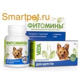 Фитомины с фитокомплексом для шерсти собак