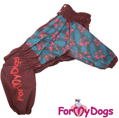 ForMyDogs Дождевик для крупных собак Коричневый на девочку (фото)