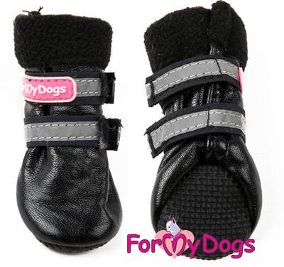 ForMyDogs Сапоги зимние черные