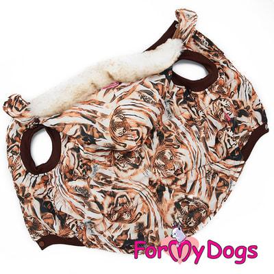 ForMyDogs Куртка-жилетка для собак Тигры коричневая (фото)