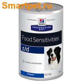 HILL'S Canine z/d ULTRA Allergen-Free