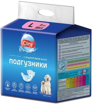 Cliny Подгузники для собак и кошек L 8-16кг (фото)