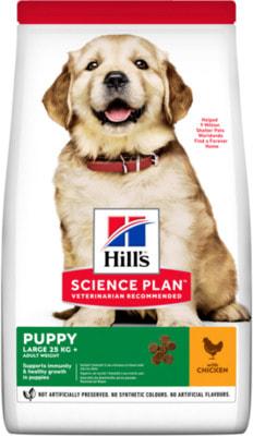 Сухой корм HILL'S Science Plan для щенков крупных пород с курицей (фото)