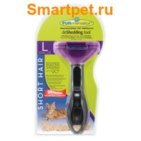Furminator Short Hair Large Cat для больших кошек короткошерстных пород 7 см