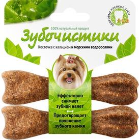 Зубочистики Косточка для собак до 10кг с кальцием и морскими водорослями (фото)