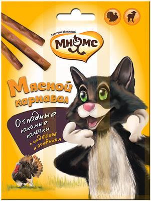 Мнямс Мясной карнавал Лакомые палочки для кошек (индейка, ягненок) (фото)