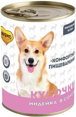 """Мнямс Кусочки в соусе с индейкой для собак всех пород «Комфортное пищеварение"""" (фото)"""