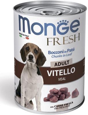 Monge Dog Fresh Chunks in Loaf консервы для собак мясной рулет с телятиной (фото)