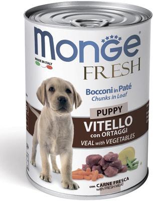 Monge Dog Fresh Chunks in Loaf консервы для щенков мясной рулет с телятиной и овощами (фото)
