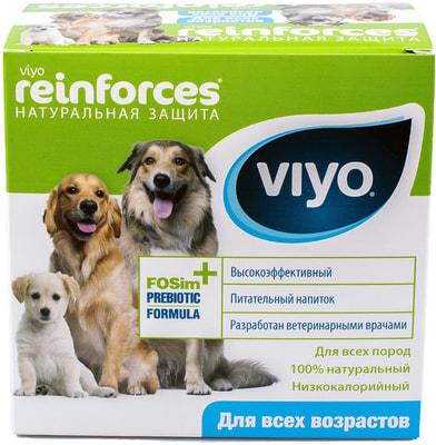 VIYO Reinforces All Ages DOG пребиотический напиток для собак всех возрастов (фото)
