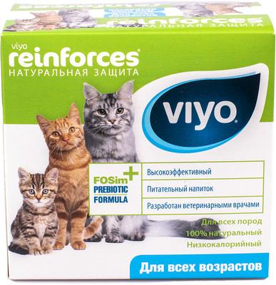 VIYO Reinforces All Ages CAT пребиотический напиток для кошек всех возрастов (фото)