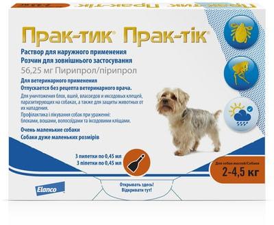 Prac-tic Капли для собак 2-4,5кг от блох и клещей (фото)