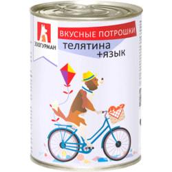 Зоогурман Вкусные потрошки телятина+язык