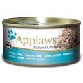 Applaws Консервы для котят с Тунцом