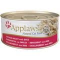 Applaws Консервы для кошек с Курицой и Уткой