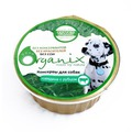 Organix Консервы для собак c говядиной и рубцом