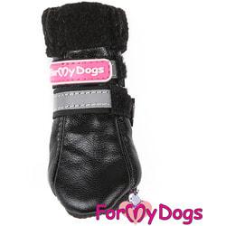 ForMyDogs Сапоги зимние черные на меху для собак