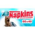 Napkins Впитывающие пеленки для собак 60х40см