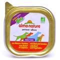 Almo Nature Паштет для Собак с Говядиной и овощами