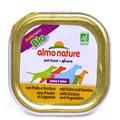 Almo Nature Паштет для Собак с Курицей и овощами