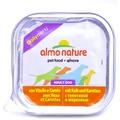 Almo Nature Консервы для собак Меню с телятиной и морковью