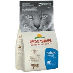 Almo Nature Сухой корм для кастрированных кошек с говядиной и рисом. Functional Adult Sterilised Beef and Rice