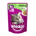 Whiskas Пауч для кошек старше 8 лет Рагу Ягненок