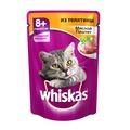 Whiskas Пауч для кошек старше 8 лет Паштет Телятина