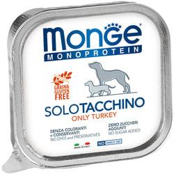 Monge Dog Monoprotein Solo консервы для собак паштет из индейки