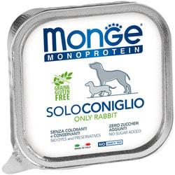 Monge Dog Monoprotein Solo консервы для собак паштет из кролика