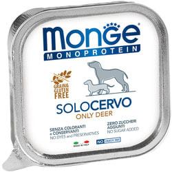 Monge Dog Monoprotein Solo консервы для собак паштет из оленины