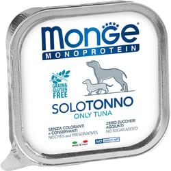 Monge Dog Monoproteico Solo консервы для собак паштет из тунца