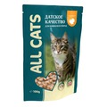 All Cats Паучи для кошек с индейкой в соусе