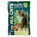 All Cats Паучи для кошек с кроликом в соусе