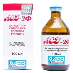 АВЗ АСД 2Ф Антисептик Дорогова