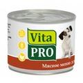 VITA PRO Консервы для щенков до 1 года Индейка