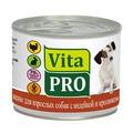 VITA PRO Консервы для собак от 1 года Индейка, Кролик