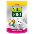 VITA PRO Паучи для кошек от 1 года Курица