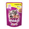 Whiskas Пауч для котят Желе Индейка