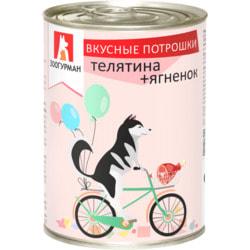 Зоогурман Вкусные потрошки телятина+ягненок