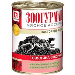 Зоогурман Мясное ассорти для собак говядина отборная