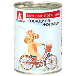 Зоогурман Вкусные потрошки для собак говядина+сердце