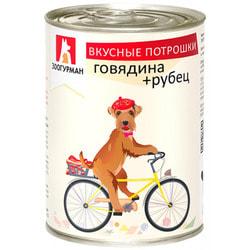 Зоогурман Вкусные потрошки для собак говядина+рубец